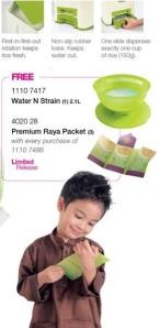 rice dispenser1
